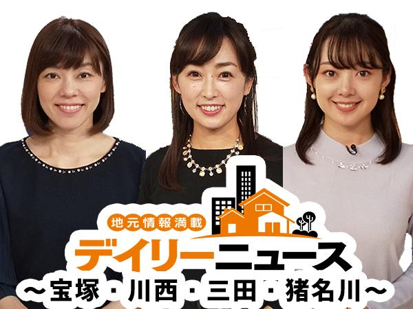 宝塚 動画 配信