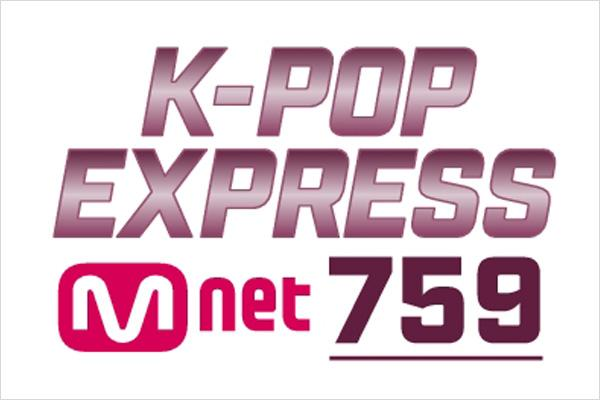 Mnet K-POP EXPRESS 759