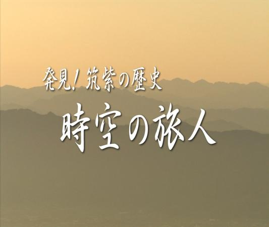 Jテレ(J:COMテレビ) | MYJCOM ...