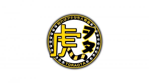 番組 テレビ 表 和歌山