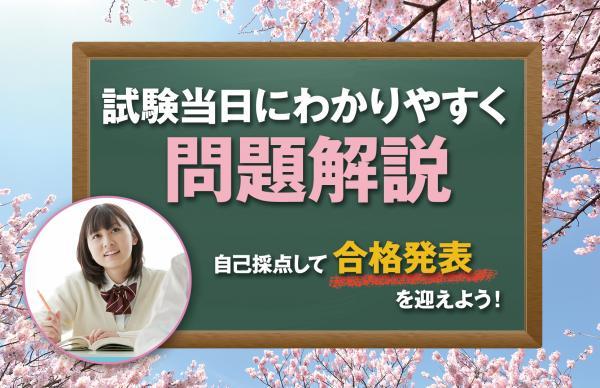 公立 2021 県 千葉 高校 入試