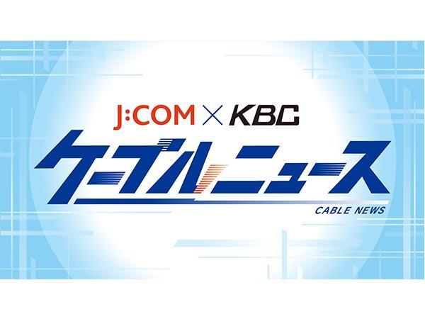 表 福岡 bs テレビ 番組 テレビ番組表・地上波・東京・大阪・福岡(今日・明日・週間・bs)について