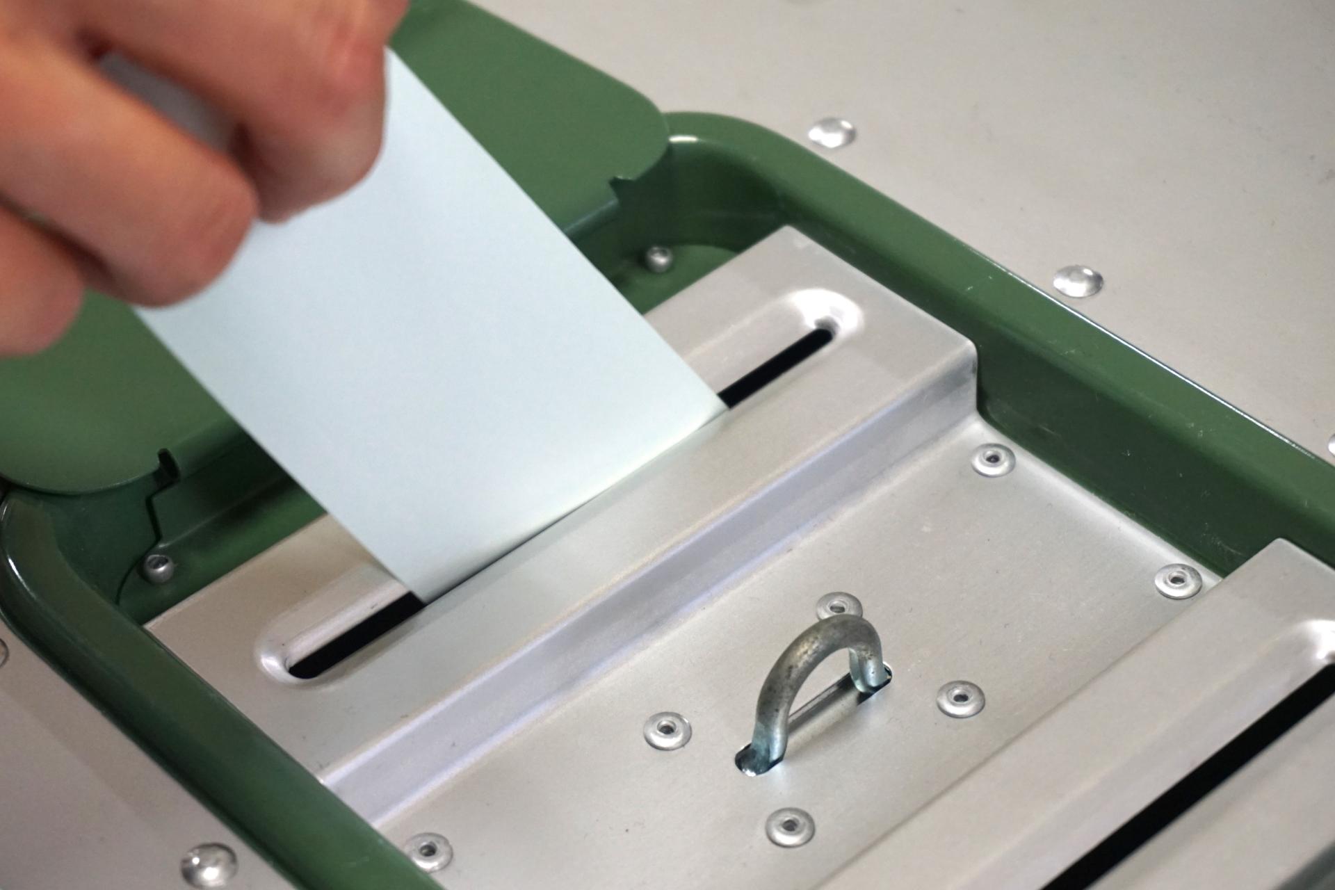 茨城 市長 選挙