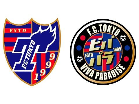 FC東京ビバパラダイス公開収録ト...