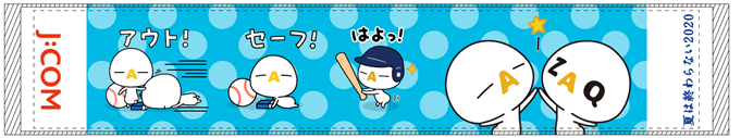 埼玉 県 高校 野球 速報 ツイッター