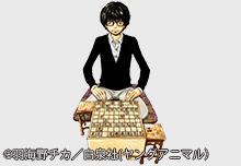 第6回J:COM杯 3月のライオン子ども将棋大会