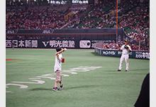 福岡ソフトバンクホークス戦 始球式など特別体験プログラム