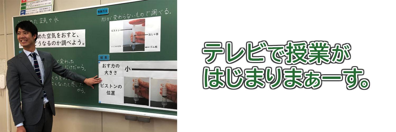 教育 福岡 委員 会 市 福岡 県