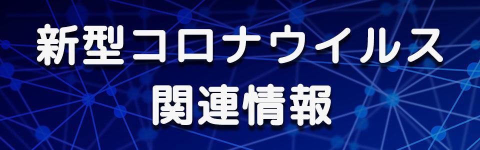 テレビ番組表 兵庫