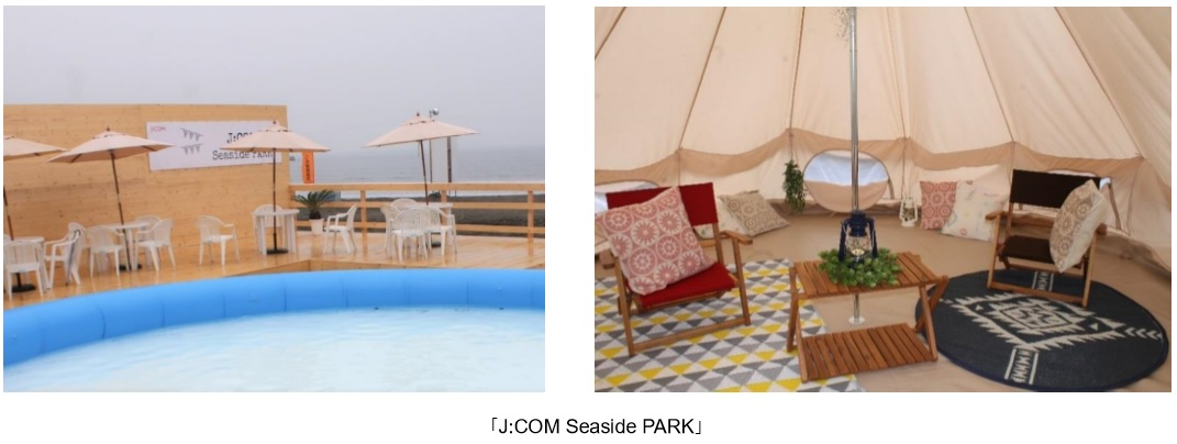 J:COM Seaside Studio