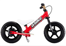 ペダルレスバイクD-BIKE KIX