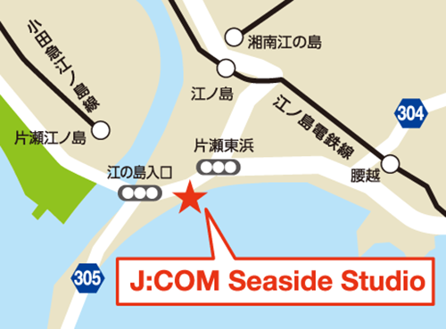 J:COM Seaside STUDIO 地図