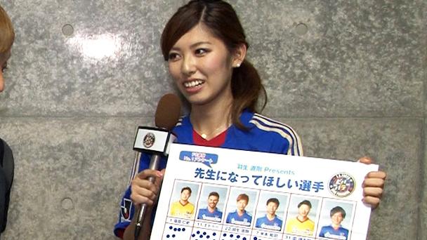 FC東京ビバパラダイス】FC東京No...